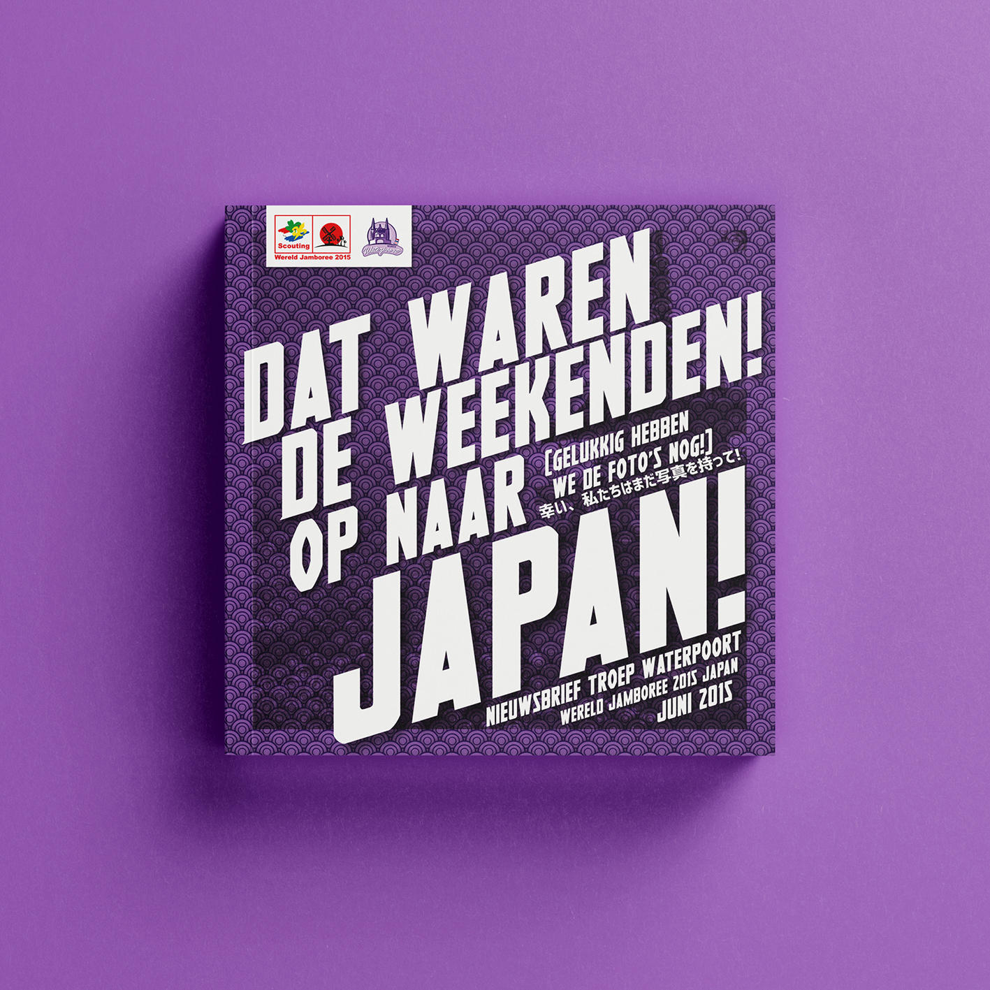 Nieuwsbrief World Scout Jamboree Japan